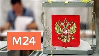 Смотреть видео Как голосовала столица на выборах президента РФ - Москва 24 онлайн