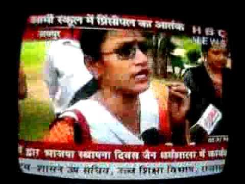 complaint in Media TV of  Jaipur Army school Principal