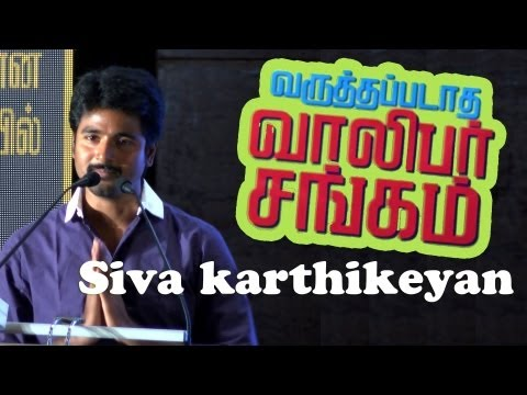 Sivakarthikeyan on his new movie