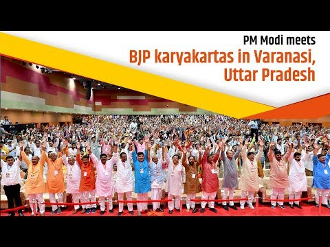 PM Modi meets BJP karyakartas in Varanasi, Uttar Pradesh