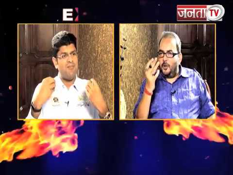 Dushyant Chautala EXCLUSIVE interview with SHASHI RANJAN Part-1 Mp3