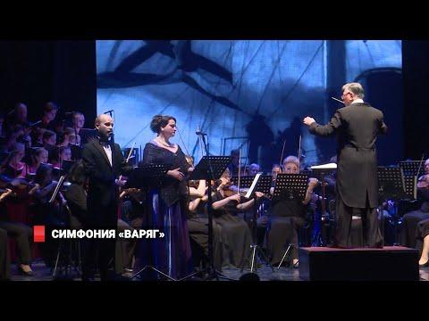 Marios Joannou Elia: VARYAG - Primorye Philharmony, Mariinksy Theater (w. U.S. Consulate General)