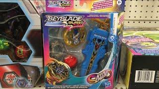 Apocalypse Blade Set found at TARGET! Beyhunting @ Walmart & Target | Beyblade Burst Rise