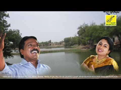 Ye Pulla Rasathi || Man Osai ||  Anitha Kuppuswamy, Pushpavanam Kuppuswamy || Vijay Musicals