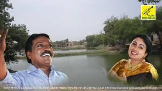 Ye Pulla Rasathi || Man Osai ||  Anitha Kuppusamy, Pushpavanam Kuppusamy || Vijay Musicals