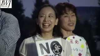 吉良佳子「みんなの声を国会の中に届けてきます」7/26参院当選後の国会正門前抗議 IWJ 吉良佳子 検索動画 21