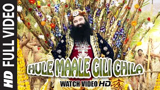 Hule Maale Gile Chila FULL VIDEO Song | MSG-2 The Messenger | T-Series