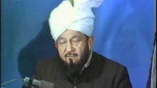 Question and Answer Session (23 May 1984) with Hadhrat Mirza Tahir Ahmad, Islam Ahmadiyya