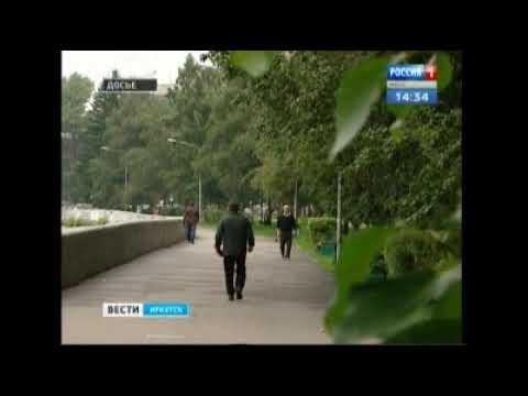 Гидрометцентр и МЧС погода в Иркутской области испортится