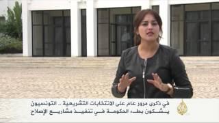 التونسيون يشكون بطء الحكومة في تنفيذ مشاريع الإصلاح