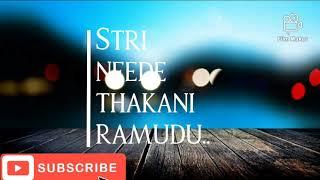Varudhini parinayam title song  chandamama nee sarijodu  Zee telugu serial  