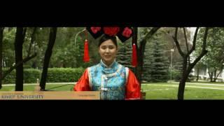 Подготовительная программа китайского и английского языков в Университете КИМЭП(ЯЗЫКОВОЙ ЦЕНТР УНИВЕРСИТЕТА КИМЭП И ВЕДУЩИЕ УНИВЕРСИТЕТЫ КИТАЯ Ведут набор на подготовительную программу..., 2016-05-16T07:01:41.000Z)