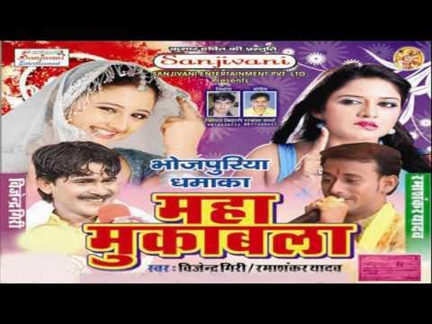 Bhojpuri Hot Songs 2017 New || Aare Aajana O Sajana || Giri, Ramashankar Yadav