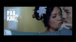 Video PAI KAU 牌九 Official Teaser (2018) download MP3, 3GP, MP4, WEBM, AVI, FLV Agustus 2018
