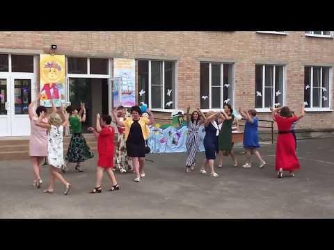 Выпускной 11А класса СОШ 2 г.Семикаракорск