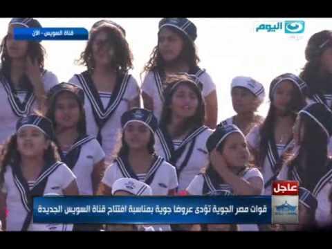 """اغنية رائعة لـ أطفال مصر """"تحيا مصر كلمة قالها كل مصري بإنتصار """""""
