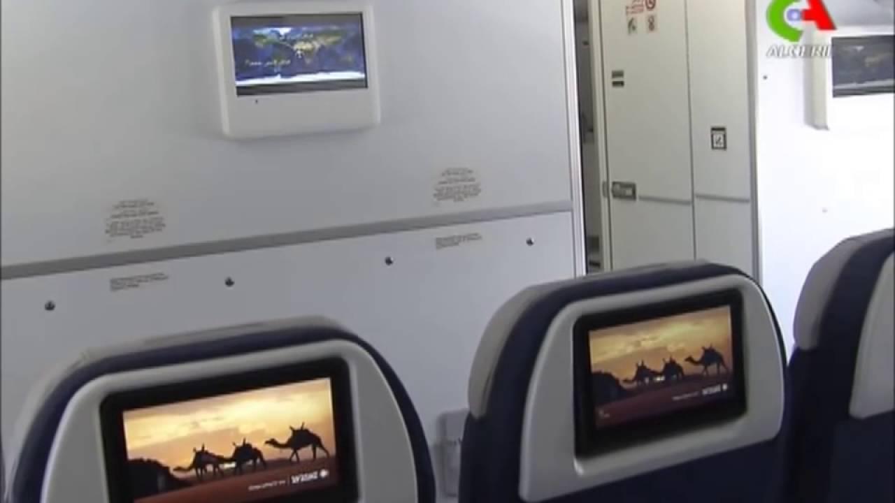 Air Algérie réceptionne un troisième Airbus A330 200 - YouTube