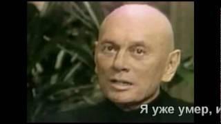 Обращение Бриннера с титрами.avi