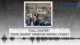 """""""CALL CENTER"""" XALQ BANKI MIJOZI BILAN SUHBAT"""