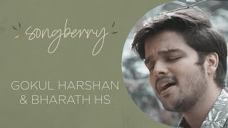 The Life of Ram (Cover) - Songberry - Gokul Harshan, Bharath HS