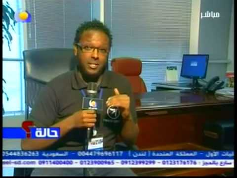 Sudanese Hackerالهكر السودانى محمد الطيار