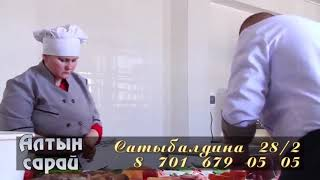 Фото Ресторан Алтын Сарай в Караганде