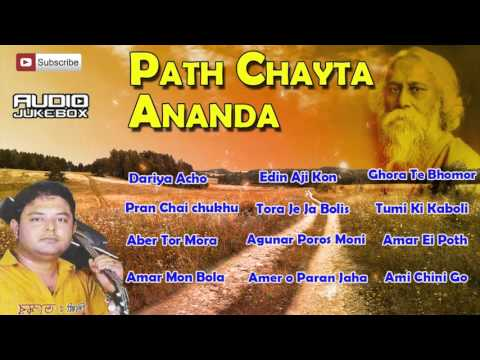 Bengali Songs Of Rabindra Nath Tagore | Jukebox | Path Chayta Ananda | Bhaskar | Meera Audio