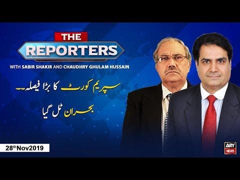 The Reporters - Thursday 28th November 2019