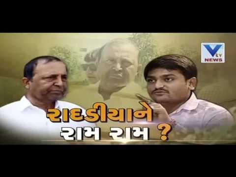 Patidars left Viththal Randaria  VTV Gujarati