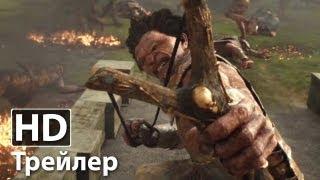 Джек покоритель великанов - новый русский трейлер | HD