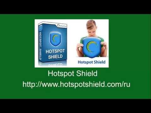 видео: Урок 1.Как поменять ip компьютера? Программа hotspot shield.