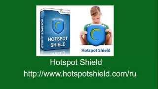 Урок 1.Как поменять ip компьютера? Программа Hotspot Shield.