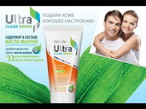 крем для лица Крем для кожи лица Фаберлик Air Stream Кислородное .