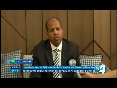 Télé Djibouti Chaine Youtube : Edition de 15h du 07/09/2017