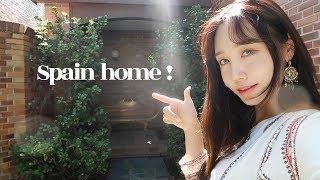 스페인 집 같이 갈까요? GRWM+Vlog 🇪🇸Going back to home Spain | Hanbyul