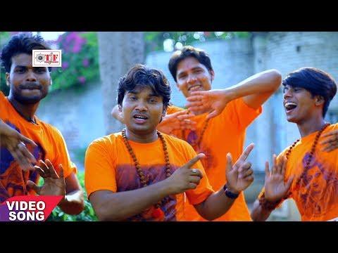 Driver Dewar Kare Poye Poye  - Rajan Yadav & Nisha Upadhyay - Kanwar Leke Chalale Kanwariya