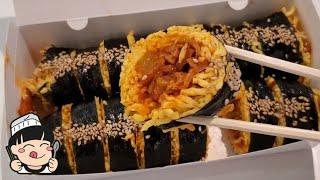 밥 대신 계란이 들어간 보들보들 계란폭탄 김밥  / E…