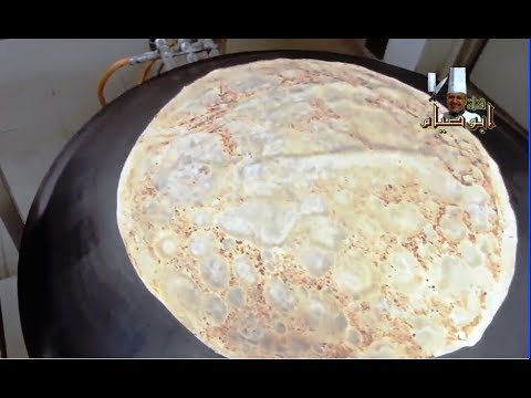 خبز شراك على الصاج خطوة خطوة مع الشيف ابوصيام Youtube