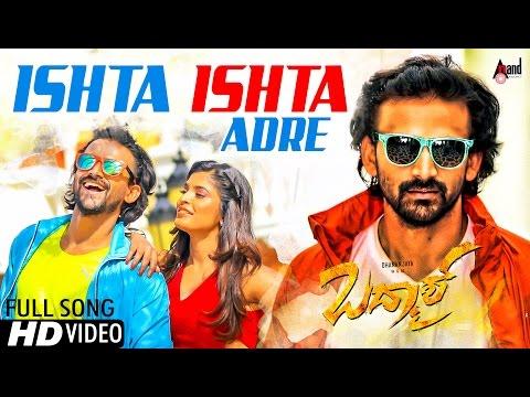Badmaash | Ishta Ishta Adhre | Kannada Video Song HD 2016 | Dhananjaya, Sanchita | Judah Sandhy