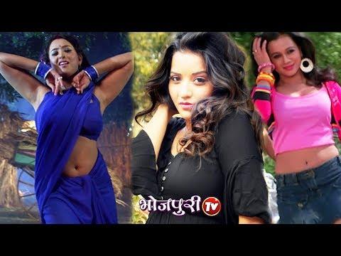 Rani Chatterjee, Monalisa | 2018 ki...