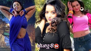 Rani Chatterjee, Monalisa | 2018 ki Superhit FU...