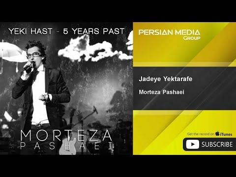 Morteza Pashaei - Jadeye Yektarafe ( مرتضی پاشایی - جاده یک طرفه )