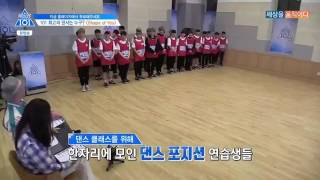 Produce 101 Season 2 Ep 6 Team Dance Shape Of You Low And Get Ugly Dance Battle