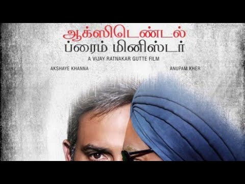 Download TheAccidentalPrimeMinister to release in Tamil  and Telugu on 18 Jan 2019... TAPM posters