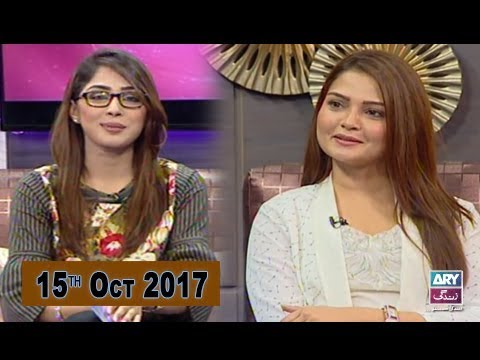 Breaking Weekend - 15th Oct 2017 - Ary Zindagi