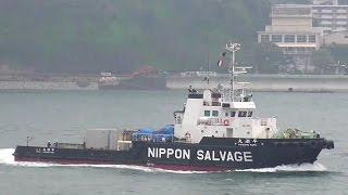 日本サルヴェージ 早潮丸 / HAYASHIO MARU - Nippon Salvage tugboat
