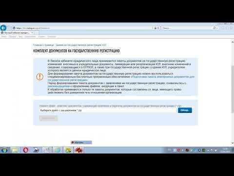 Создание многостраничного файла TIFF, глубина цвета 1бит, подготовка документов для налоговой р14001