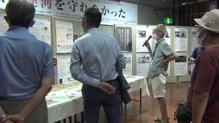 峯山冨美没後10年企画展開幕 小樽運河プラザ画像