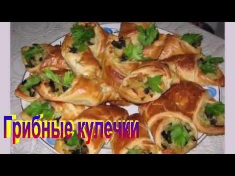 Пироги, рецепты с фото на : 3958 рецептов