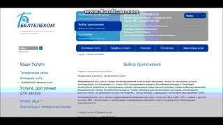видео Как пополнить Мультинет через интернет